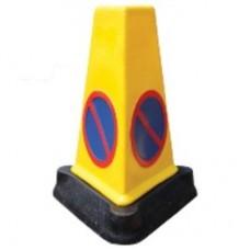 Cone - No Waiting